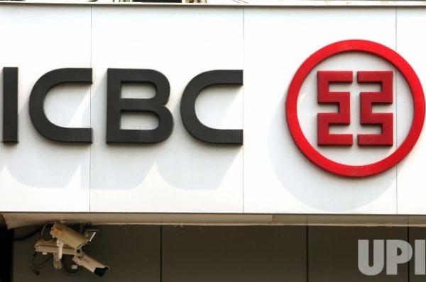 ICBC Bank Çalışma Saatleri 2020 – Saat Kaçta Açılıyor, Kapanır?