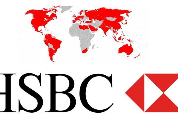 HSBC Bankası Çalışma Saatleri 2020 – Saat Kaçta Açılıyor, Kapanır?